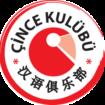 cince kulubu png