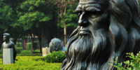 Guangdong University of Foreign Studies2
