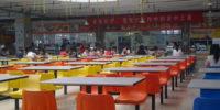 communication_University_of_china_yemekhane