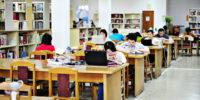 nankai_üniversitesi_kutuphane