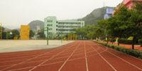 nankai_üniversitesi_spor2