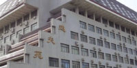 pekin_üniversitesi_bina1