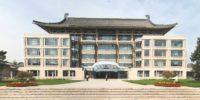 pekin_üniversitesi_bina2
